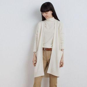 Basic Long Cream Long Cardigan